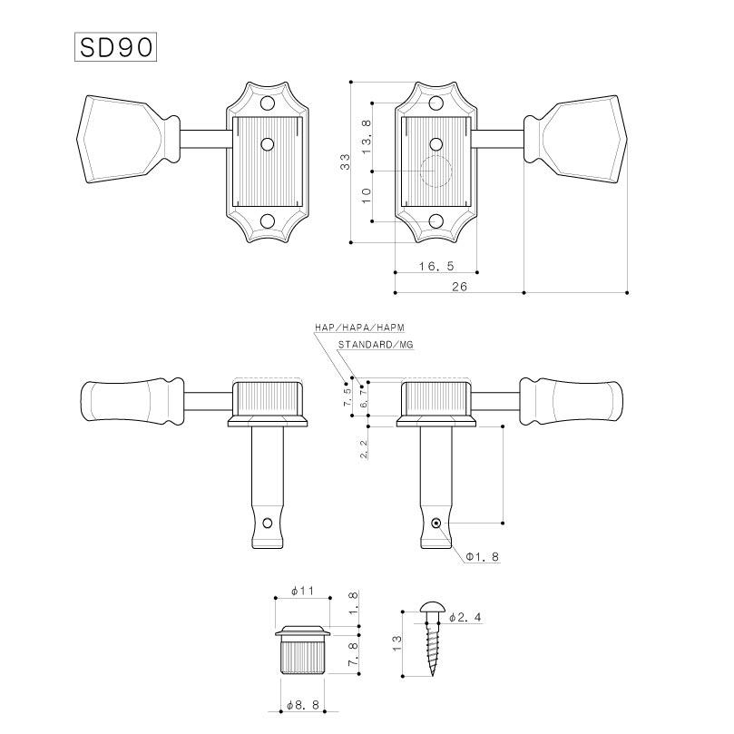 Колки Gotoh SD90 SL N