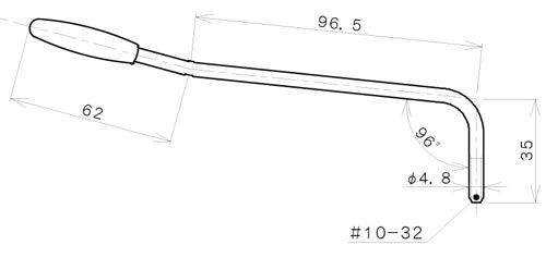 Gotoh B-1C. Рычаг для тремоло.