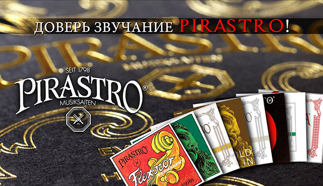 pirastro strings