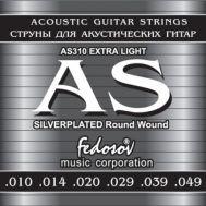Струны для акустической гитары Fedosov AS310