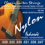 Струны для классической гитары Fedosov NS228