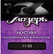 Струны для акустической гитары Мозеръ AS-11 (011-052)