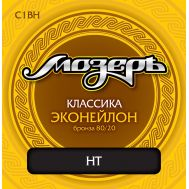 Струны для классической гитары Мозеръ C1 BH