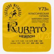 Струны для классической гитары Господин музыкант RUBATO Y-73N