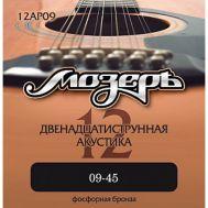 Струны для акустической гитары Мозеръ 12AP09