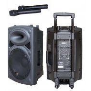 Активная акустическая система HL Audio USK-15A