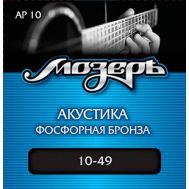 Струны для акустической гитары Мозеръ AP-10